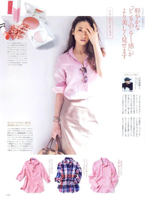 ピンクリネンシャツ